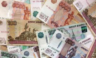 FRS readies another attack on Russian currency