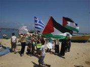 Gaza: what the world forgot