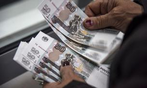 Russia to launch plastic money this year