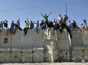 USA to Palestine: No, thank you