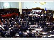 Ukrainian parliament changes national laws