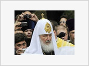Russian Patriarch's Visit to Ukraine Proves Political Rather Than Pastoral