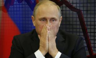 Putin loses everything he has