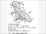 For bio-mathematicians: earthly technologies of extraterrestrial visitors