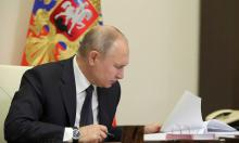Putin takes medical precautions to meet leaders of Armenia and Azerbaijan in Moscow