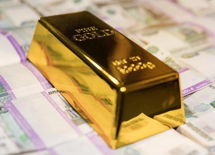 Gold outstrips foreign currencies in Russia's international reserves