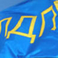 Zhirinovsky's LDPR suffers a debacle after losing the party's banner