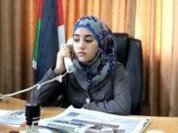 Palestinian girl, 16, becomes youngest minister in the world