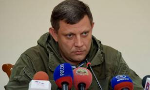 Alexander Zakharchenko, leader of People's Republic of Donetsk, killed in 'Separatist' cafe explosion