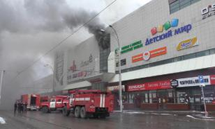 Russia in mourning for victims of Kemerovo shopping mall fire