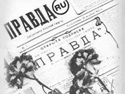 Pravda was more powerful than fourth power