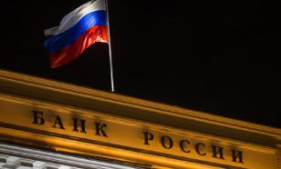 Russia warns against possible arrest of gold and currency reserves in USA