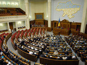 Ukraine grants special status of Donetsk and Luhansk regions