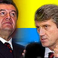 Ukraine gets ready for another political disruption