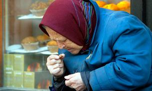 In Ukraine, highest pension makes up $420, lowest - $49