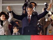 Portugal: New President elected