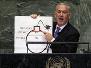 Will Netanyahu change anything?