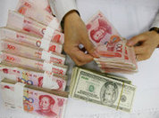 America and the yuan of discord