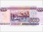 Ruble shames dollar and euro
