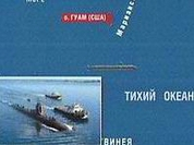 "Accident aboard the U.S. sub bears stunning resemblance to the ""Kursk"" tragedy"
