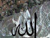 Allah leaves his autograph on tsunami waves