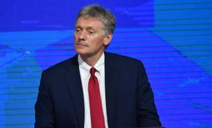 Putin's official spokesman Dmitry Peskov discharged from hospital
