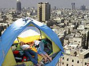 Israel: Poor Jews' Tent Revolution