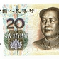 China's yuan revaluation starts another stage of US dollar demise worldwide