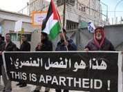 Save our land, where Jews and Arabs get along!
