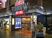 Russia and China favor duty free stores most