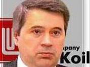 """Russia's Far North to promote """"American"""" governor?"""