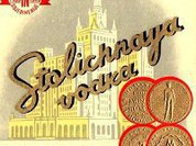 Russia nearly lost its vodka during Soviet era