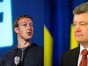 Zuckerberg says no to Poroshenko