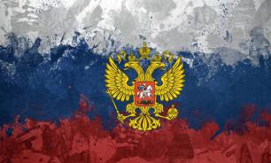 Twenty interesting facts about Russia that you never knew before