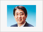 Japan's new PM pushes for close relationship with USA