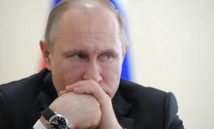 Putin: The world is plunging into chaos