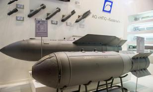 Russia tests new undetectable aerial bomb Drel