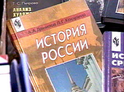 """Pseudoliberalism"" has no place in Russian history textbooks"