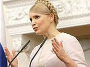 Fanzone of hate not benefiting Tymoshenko's reputation