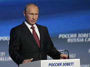 Putin: Actions of foreign governments absolutely foolish