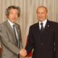 Putin delays visit to Japan because of territorial dispute