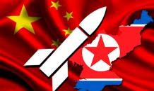 USA's strategic game: North Korean nuclear weapons belong to China