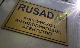RUSADA chief questions death of his colleagues