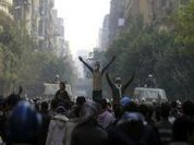 Activists call for mass protests in Egypt