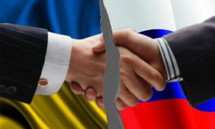 Ukraine refuses to terminate diplomatic relations with Russia