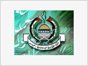 Hamas seeks Russian support to restore international funding