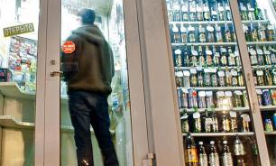 Russia to ban discounts on alcoholic drinks