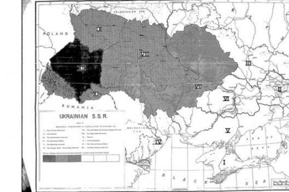 CIA report: where US invasion expected in Ukraine