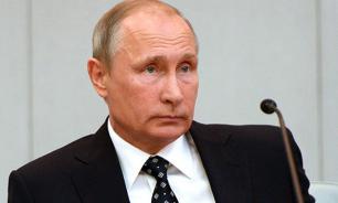 Kremlin cancels Putin's visit to Paris