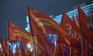Communists of Russia to nominate their presidential candidate